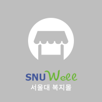 SNUWell링크
